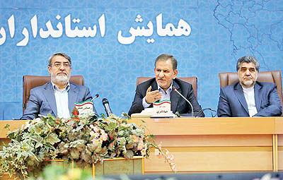 تحلیل جهانگیری از شرایط ایران درمنطقه
