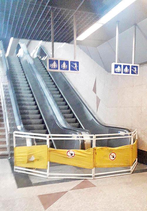 دافعه حرکتی در ایستگاههای مترو