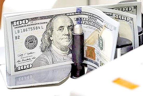 کمترین قیمت دلار در سال 98
