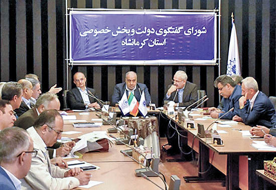 چالش کلیدی اقتصاد کرمانشاه