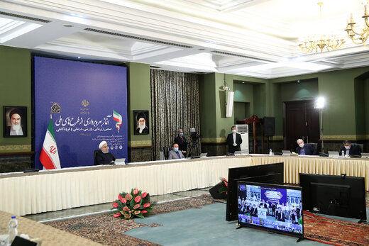 واکنش روحانی به پرتاب اولین ماهواره نظامی/ جهش تولید را عملیاتی میکنیم