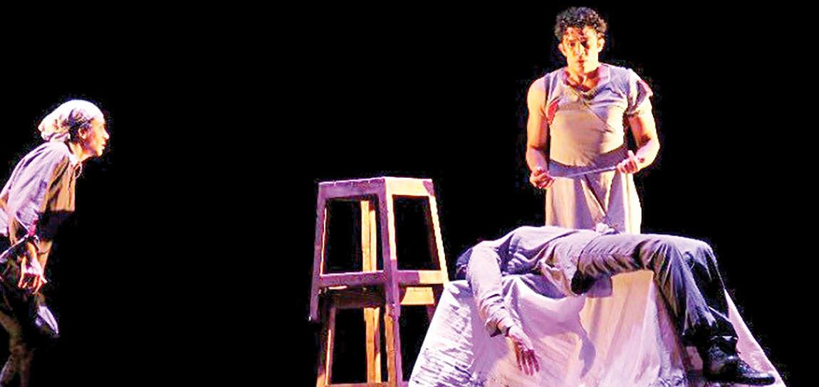 اجرای «کمدی الهی؛ جلد برزخ» در تماشاخانه ایرانشهر