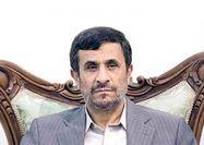 لغو مجوز دانشگاه ایرانیان