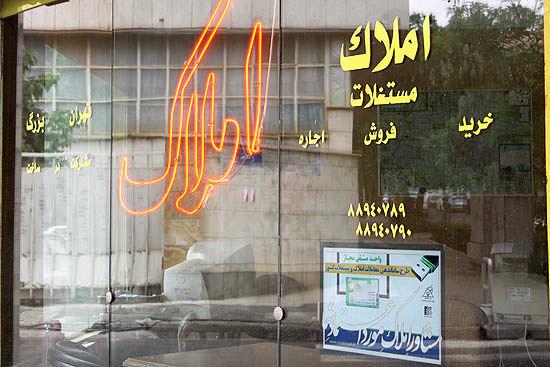 تحرک جدید در بازار شب عید مسکن