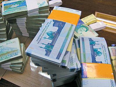 تحلیلی بر تاسیس بانک قرضالحسنه در ایران