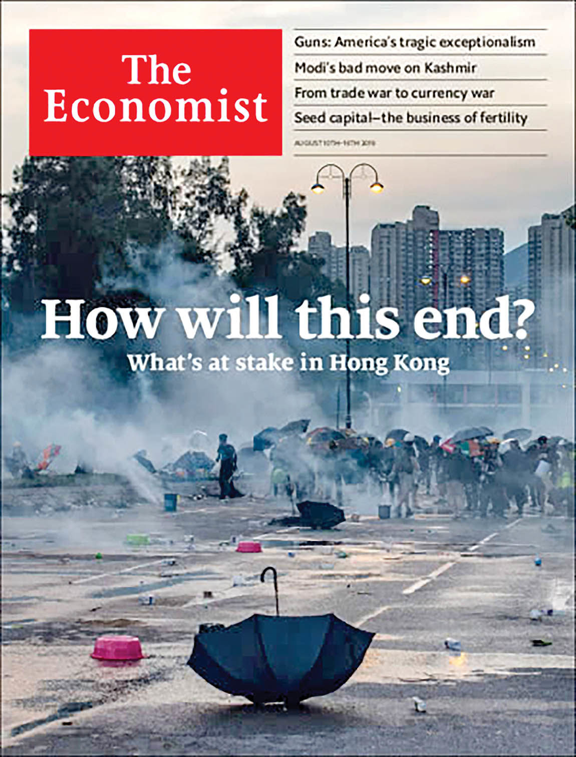 هنگکنگ «تیانآنمن» نیست