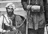 اعدام میرزارضا کرمانی