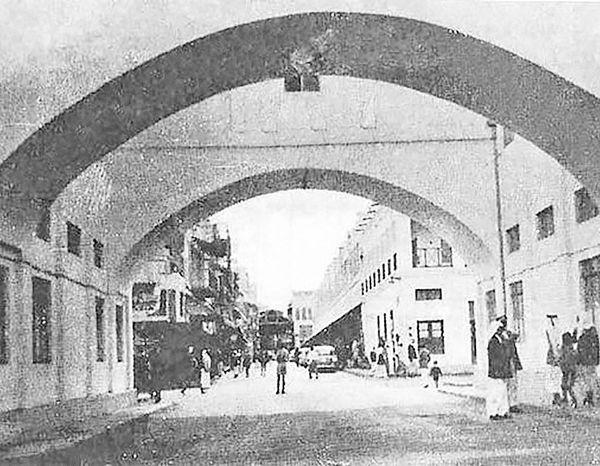 زمینههای استقلال بحرین