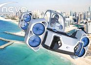 تصویر یک وسیله نقلیه هوایی الکتریکی را ببینید