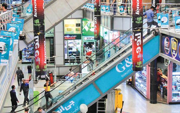 بررسی مشکلات ارزی صنعت فاوا