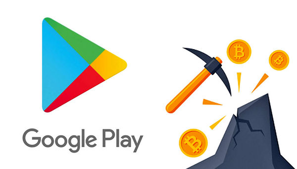 گوگل اپلیکیشنهای استخراج رمزارز در پلیاستور را ممنوع کرد