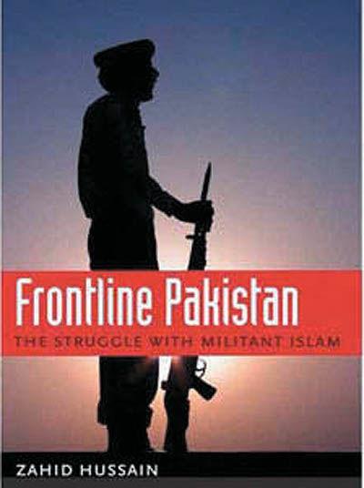 خطمقدم پاکستان؛ نبرد با شبهنظامیان اسلامگرا