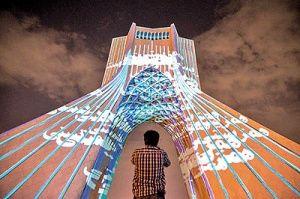 بازی نور و رنگ در برج آزادی