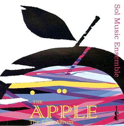 آلبوم موسیقی اپل، همراه با کلاسیکها
