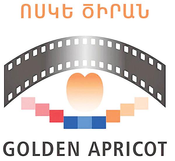 جایزه زردآلوی طلایی ارمنستان برای ایران