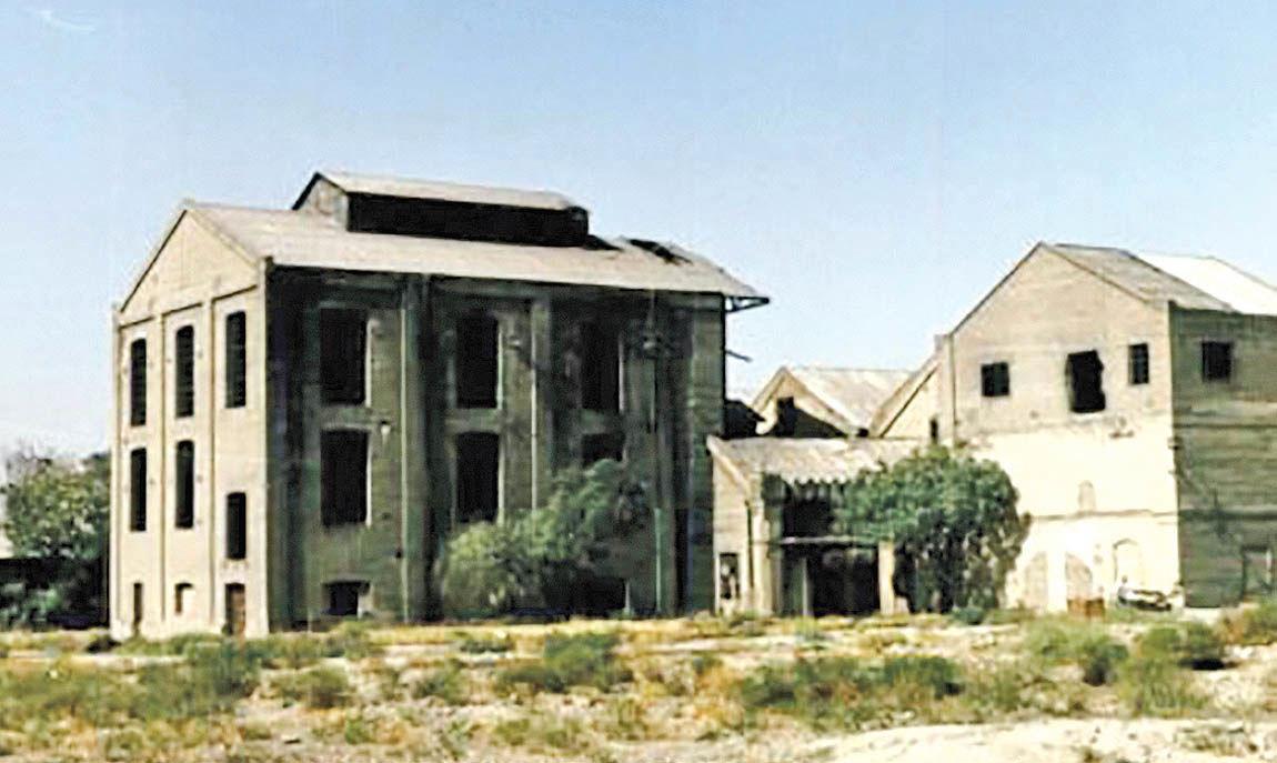 ضربه آخر به نخستین کارخانه قند خاورمیانه