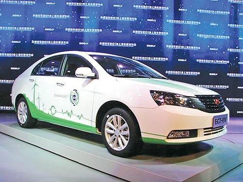معرفی برند خودروهای برقی جیلی