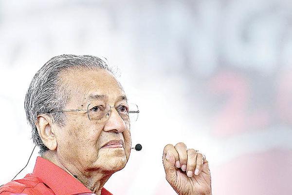 بازگشت ماهاتیر محمد 92 ساله به میدان سیاست