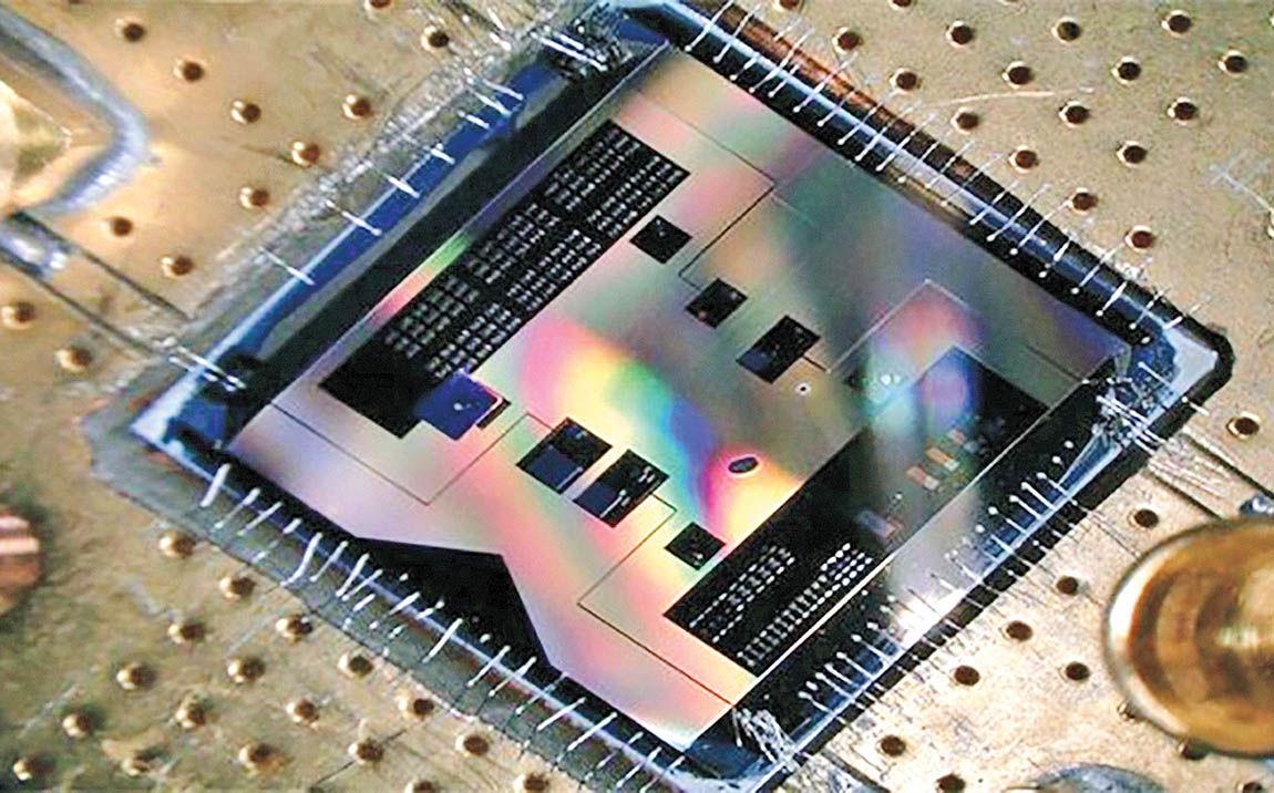 رادیوی کوانتومی برای شناسایی ضعیفترین سیگنالهای کهکشان