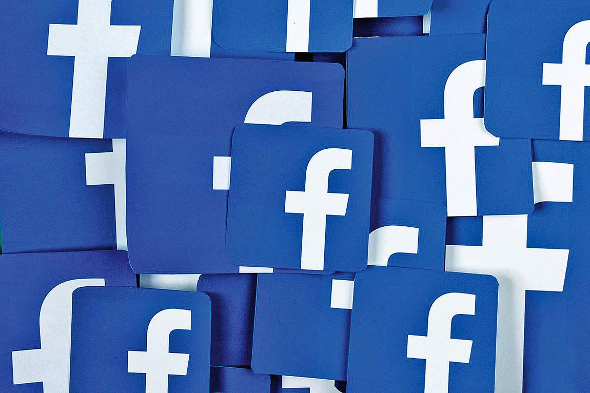 فیسبوک یک کمپانی امنیت سایبری را میخرد