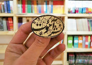 افتتاح کتابفروشی در بلوار مرزداران
