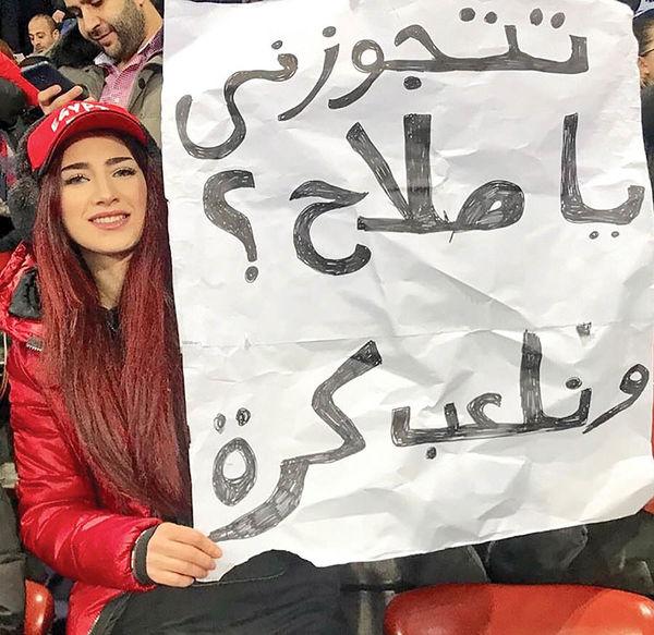 خواستگاری از ستاره فوتبال روی سکوی استادیوم!