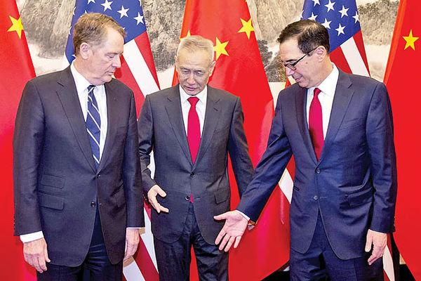 تعلل در صلح تجاری