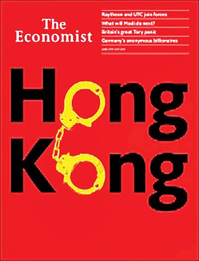 هنگکنگ در محاصره چین