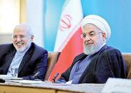 رمزگشایی از پالس روحانی به عربستان
