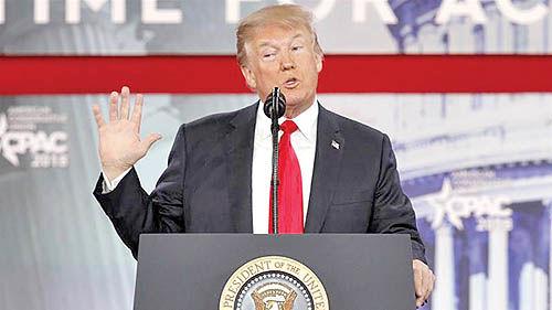 هدیه ترامپ به اسرائیل