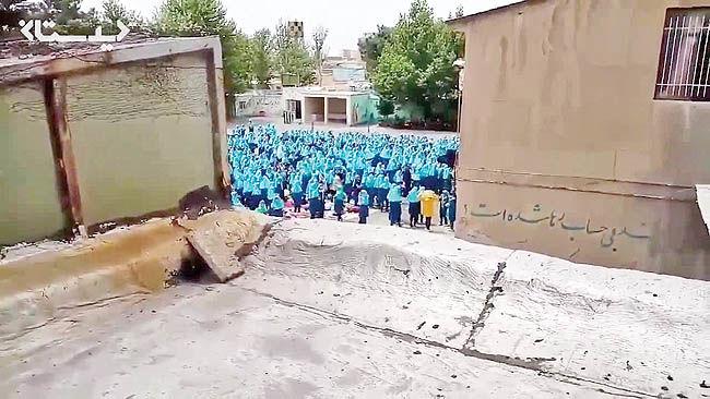 کلیپ جنجالی دانشآموزان در مدارس