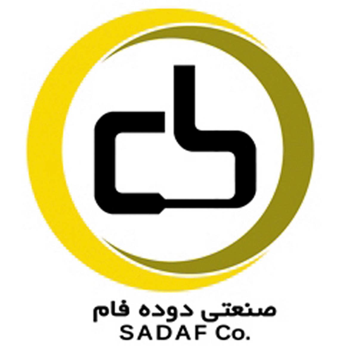 نخستین و تنها شرکت دانش بنیان صنعت دوده ایران