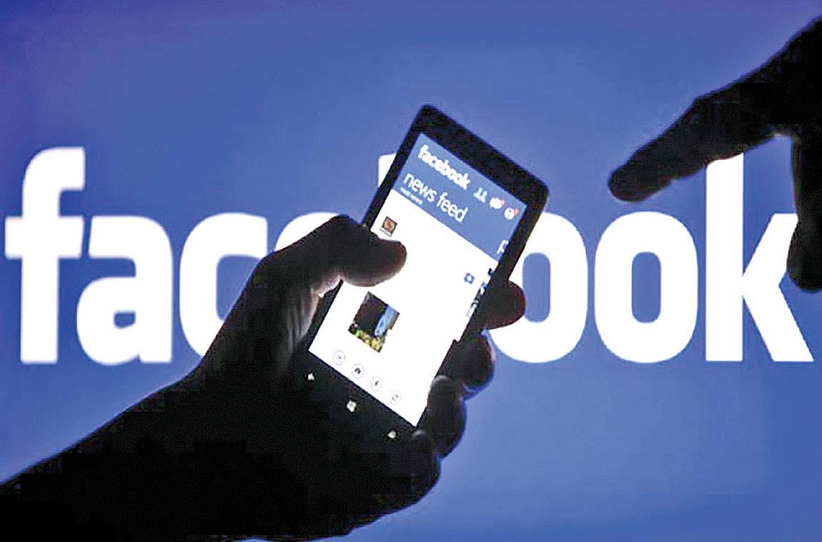 یکچهارم آمریکاییها فیسبوک را حذف کردند