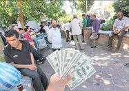 آشفتگی در بازار ارز
