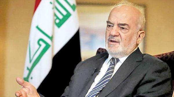 «نه» عراق به تحریمهای ضد ایرانی