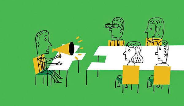جلسات بحث بزرگ