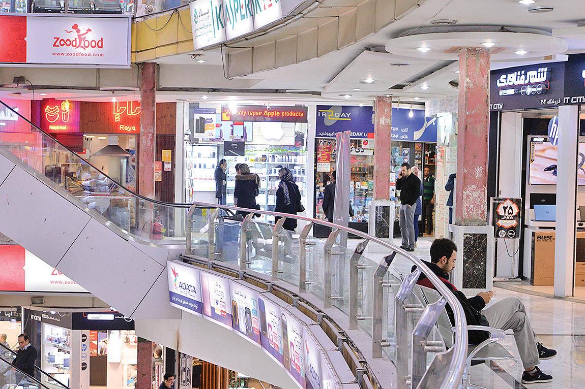 اجاره لپتاپ در بازار دست دوم