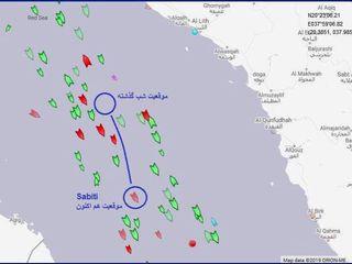 آخرین موقعیت نفتکش سانحه دیده ایرانی