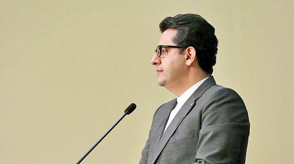 موضع ایران دربارهNPT
