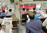 فصل جدید معاملات بورس تهران