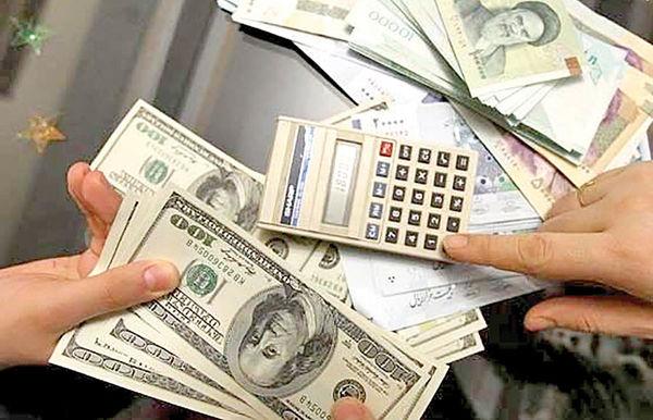 گارانتی ثبات بازار دلار