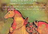 نمایشگاه آثار تلفیقی فرش و ترمه در نگارخانه دهشپور
