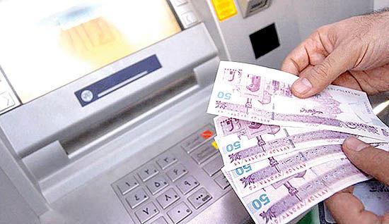 دو انتخاب دولت درپرداخت یارانه نقدی