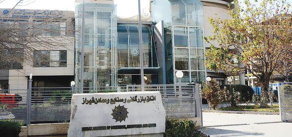 طلیعه شکست انحصارطلبی در اتاق بازرگانی فارس