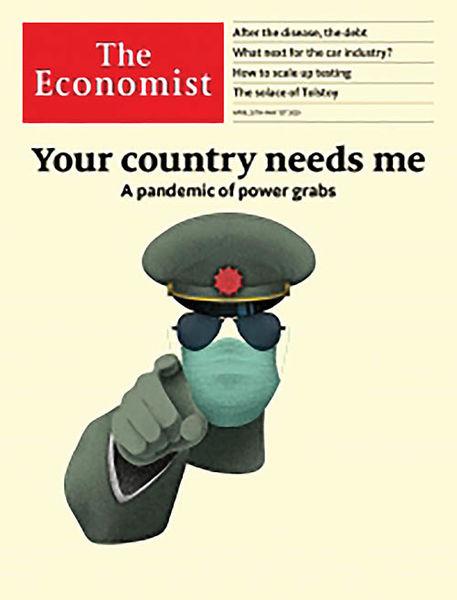 آثار سیاسی و اقتصادی بحران کرونا برای جهان