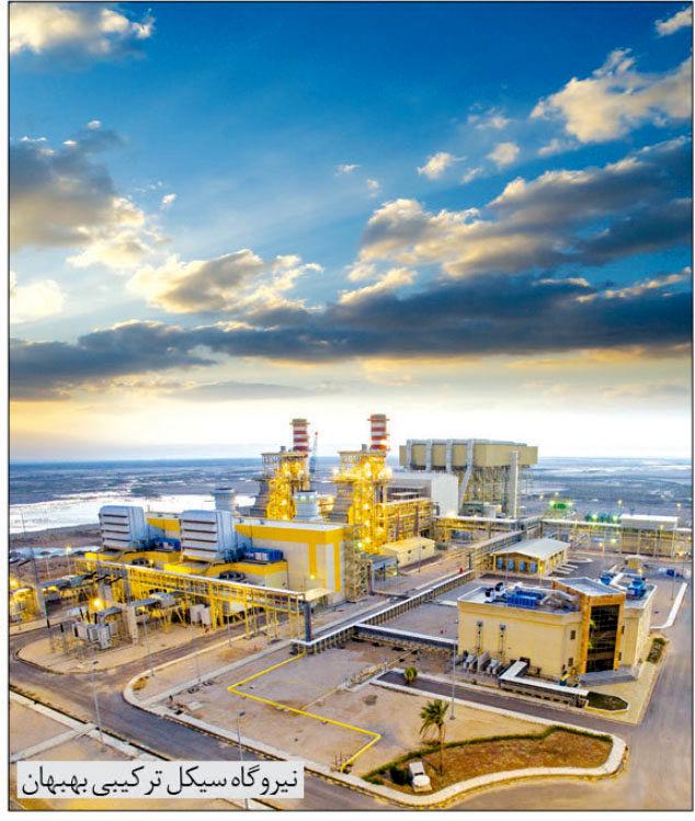 ظرفیتهای نهفته در مسیر توسعه شبکه برق کشور