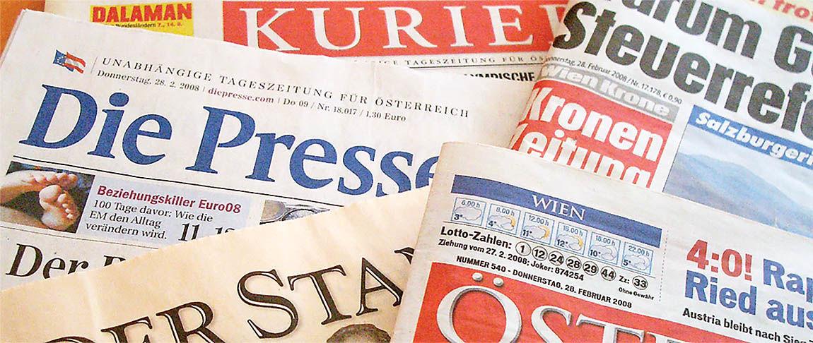 شیوههای تخصیص یارانه مطبوعات در اتریش
