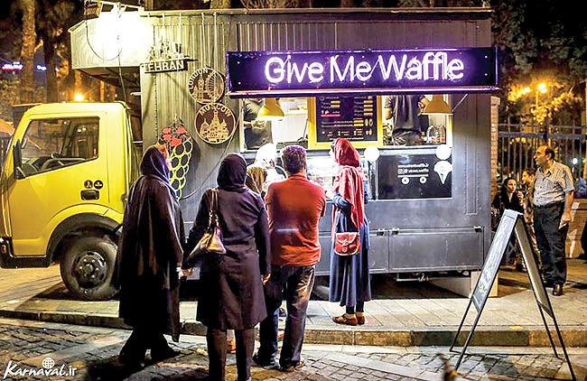 ساعت کار کافه سیارها در پایتخت