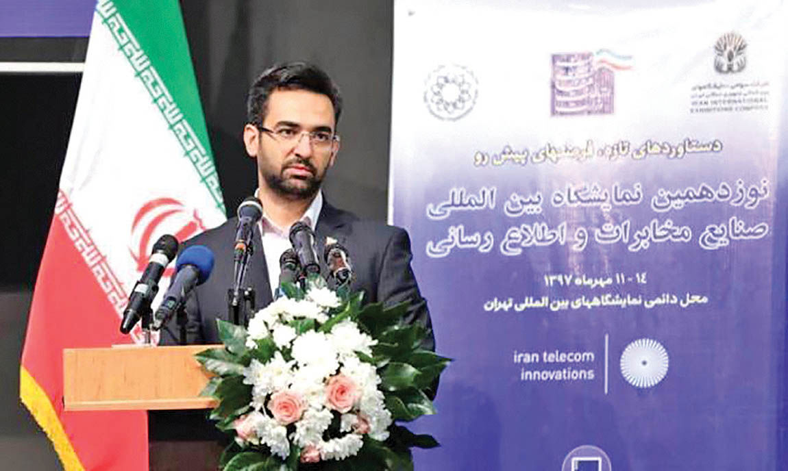 درخواست جهرمی از قوه قضائیه برای رفع موانع بازار موبایل