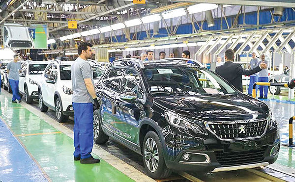 دستانداز برجامی صنعت خودرو
